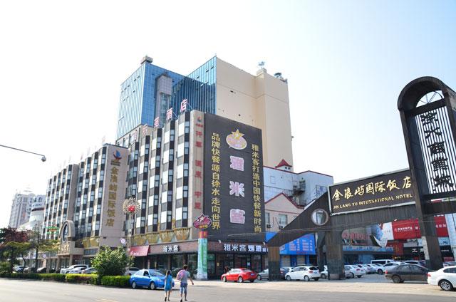 金浪嶼國際飯店擴建項目1.jpg